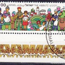 Sellos: ISRAEL. YVERT 955 USADO CON BANDELETA COMPLETA. . Lote 78468681