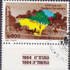 Sellos: ISRAEL. YVERT 958 USADO CON BANDELETA COMPLETA. . Lote 78469409