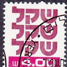 Sellos: ISRAEL. YVERT 801A/B USADO CON BANDELETA COMPLETA. . Lote 78470429