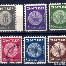 Sellos: ISRAEL - MONEDAS SERIE CORTA 1948 - YVERT 1-6 EN USADO CON SEÑAL FIJASELLOS. Lote 80744390