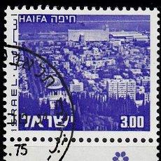 Sellos: ISRAEL. YVERT 471AA USADO CON BANDELETA.. Lote 84236920
