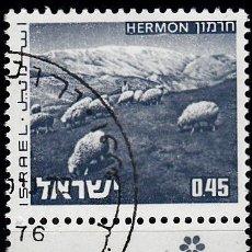 Sellos: ISRAEL. YVERT 464A USADO CON BANDELETA.. Lote 84265544