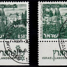 Sellos: ISRAEL. YVERT 465A/B USADO CON BANDELETA.. Lote 84266244