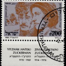 Sellos: ISRAEL. YVERT 938 USADO CON BANDELETA.. Lote 84266844