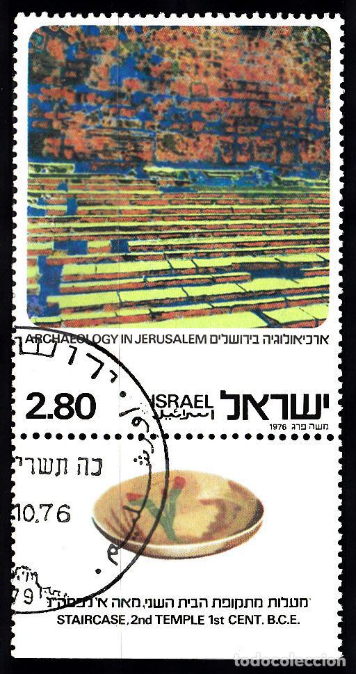 ISRAEL. YVERT 621 USADO CON BANDELETA. (Sellos - Extranjero - Asia - Israel)