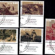 Sellos: ISRAEL. YVERT 625/9 USADO CON BANDELETA.. Lote 84526080