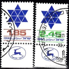 Sellos: ISRAEL. YVERT 594/5 USADO CON BANDELETA.. Lote 84526792