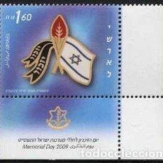 Sellos: ISRAEL - DIA DEL RECUERDO (2009) **. Lote 86352392