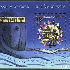 Sellos: ISRAEL - JERUSALEN DE ORO - HB (2008) **. Lote 87499508