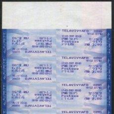 Sellos: ISRAEL - ETIQUETAS AUTOMATICAS (2009) **. Lote 87499972