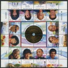 Sellos: ISRAEL - PERSONAJES DE LA MUSICA ISRAELÍ (2009) **. Lote 87500280