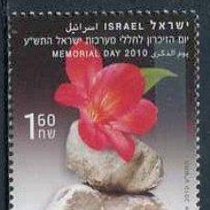 Sellos: ISRAEL - DIA DEL RECUERDO (2010) **. Lote 87503176