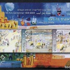 Sellos: ISRAEL -100 ANIV. TEL-AVIV - HB (2008) **. Lote 87504768