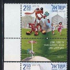 Sellos: ISRAEL - HISTORIA DE LOS PARQUES (2010) **. Lote 87505072