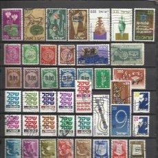 Sellos: G237A-LOTE SELLOS ESTADO ISRAEL SIN REPETIDOS,SIN TASAR,INTERESANTES,ESCASOS,FOTO REAL. ************. Lote 91372545