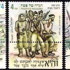 Sellos: ISRAEL 2017 HAGADÁ. Lote 91638850