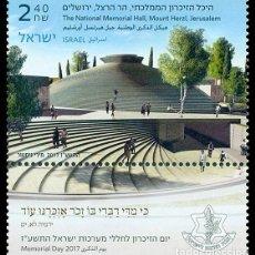 Sellos: ISRAEL 2017 DIA CONMEMORATIVO . Lote 91642305