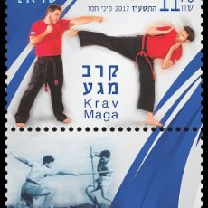 Sellos: ISRAEL 2017 ARTES MARCIALES MAGA. Lote 91644185