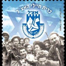 Sellos: ISRAEL 2017 BRIT HAYYALE HA'ETSEL. Lote 91645855