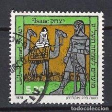 Sellos: ISRAEL - SELLO USADO. Lote 94683667