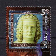 Sellos: ISRAEL 1487** - AÑO 2000 - MUSICA - 250º ANIVERSARIO DE LA MUERTE DEL COMPOSITOR J. S. BACH. Lote 95648659
