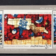 Sellos: ISRAEL HB 42** - AÑO 1990 - LONDON 90, EXPOSICIÓN FILATÉLICA MUNDIAL. Lote 95648827