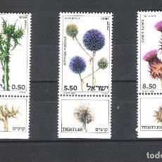 Sellos: ISRAEL.SERIE COMPLETA 1980. Lote 96153195