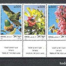 Sellos: ISRAEL.,HOJTA BLOQUE NUMERADA.AÑO 1981.NUEVA. Lote 96153519