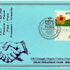 Sellos: ISRAEL (MATASELLOS ESPECIAL) PAZ JERUSALEN 30-10-1991 (YV-1091). Lote 98702295