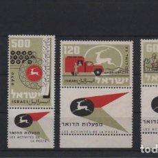 Sellos: ISRAEL 1959 (SERIE COMPLETA). Lote 99287019