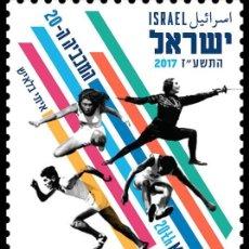 Sellos: ISRAEL 2017 EL VIGÉSIMO MACCABIAH - DEPORTES. Lote 100319615