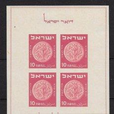 Sellos: ISRAEL. HOJA BLOQUE YVERT Nº 1*. Lote 101514711