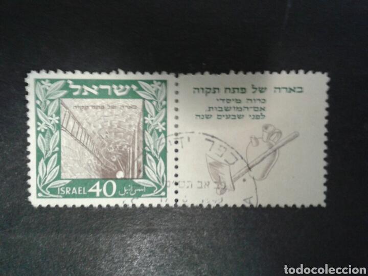 ISRAEL. YVERT 17. SERIE CON TAB. COMPLETA USADA. CATÁLOGO 100 EUROS. (Sellos - Extranjero - Asia - Israel)