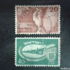Sellos: ISRAEL. YVERT 29/30. SERIE SIN TAB. COMPLETA USADA.. Lote 102121568