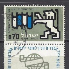 Sellos: ISRAEL - SELLOS USADOS. Lote 102384547