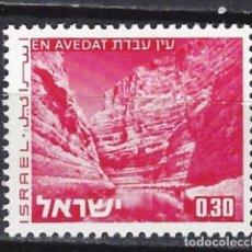 Sellos: ISRAEL - SELLO NUEVO. Lote 102384663