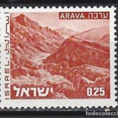 Sellos: ISRAEL - SELLO NUEVO. Lote 102384695