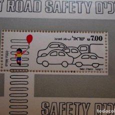 Sellos: SELLO ISRAEL, BLOQUE, HOJA, SEGURIDAD VIAL, NUEVO, SIN CHARNELA, 1982. Lote 102448715