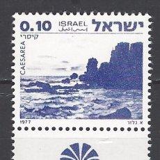 Sellos: ISRAEL - SELLO NUEVO. Lote 103333127