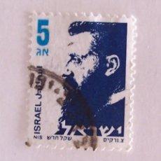 Sellos: SELLO ISRAEL -POETAS ESCRITORES, ZEEV HERZL 1986 (USADO). Lote 104589027