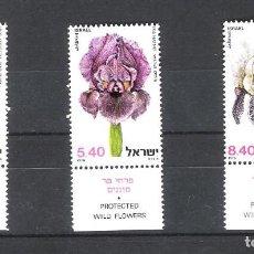 Sellos: ISRAEL.SERIE COMPLETA.AÑO 1978.NUEVA SIN FIJASELLOS.. Lote 104685587