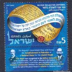 Sellos: ISRAEL 2017 CENTENARIO DE LA DECLARACIÓN BALFOUR. Lote 107102555