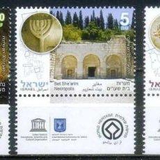 Sellos: ISRAEL 2017 SITIOS PATRIMONIO DE LA HUMANIDAD EN ISRAEL PREHISTORIA. Lote 109884503