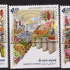 Sellos: ISRAEL 2016 MERCADOS TRADICIONALES EN ISRAEL. Lote 109889571