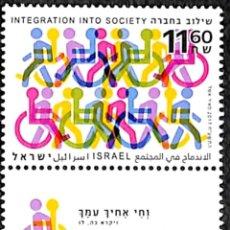 Sellos: ISRAEL 2017 INTEGRACION PARA LAS PERSONAS CON DIVERSIDAD FUNCIONAL. Lote 109918431