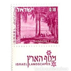 Sellos: 1 SELLO ISRAEL.NUEVO CON BANDELETA. Lote 110086919