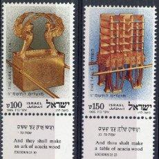 Sellos: ISRAEL 1985 IVERT 950/3 *** NAVIDAD - OBJETOS SAGRADOS DEL SANTUARIO. Lote 111149783