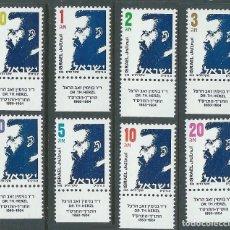 Sellos: ISRAEL 1986 IVERT 959/66 *** SERIE BÁSICA - ESCRITOR TEODORO HERZL. Lote 111150799