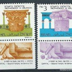 Sellos: ISRAEL 1986 IVERT 967/8 *** SERIE BÁSICA - ARQUEOLOGÍA EN ISRAEL. Lote 111151811