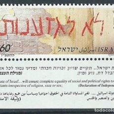 Sellos: ISRAEL 1986 IVERT 984 *** NO AL RACISMO. Lote 111154863
